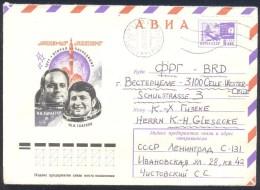 Russia USSR CCCP 1977 Postal Stationery Cover: Space Weltraum Espace: Rocket Soyuz 24, Calyut 5; Gorbatko, Glazkov - FDC & Gedenkmarken