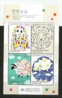 CORÉE DU SUD.  Greetings Stamps, Année Du Bélier. Un BF Neuf ** - Nouvel An Chinois