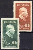 30 Jahre Maos Kommunistische Partei KPCH 1951 China 110+11 II ** 12€ Radierung Porträt Mao Zedong Art Wap Set Chine CINA - Official Reprints