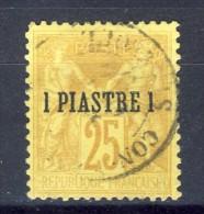 TIMBRE OBLITERE*COLONIE N°59    Avec Ou Sans Charnière   SCANS CONTRACTUELS RECTO-VERSO - 1859-1955 Usati