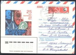 Russia CCCP USSR 1982 Postal Stationery Cover: Space Weltraum Gagarin Ziolkowsky Launching Rocket Sputnik - FDC & Gedenkmarken