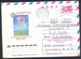 Russia CCCP USSR 1981 Postal Stationery Cover: Space Weltraum Apollo - Soyus 19  Joint Mission Earth Landing - FDC & Gedenkmarken