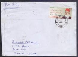 Altaf Hussain Hali Poet Writer, Postal History Cover From PAKISTAN 27.1.2015 - Writers