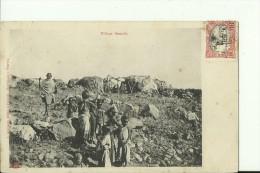 ETH46   --   VILLAGE SOMALIS  --   ENFANTS - Äthiopien