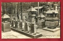 DSK-23 Temple Sengaruji Tokyo. Not Used - Tokyo