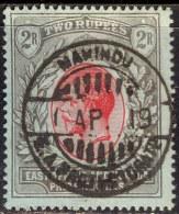 EAST AFRICA AND UGANDA PROTECTORATE - King GEORG V - 2 R Fine Used - 1912 - Kenya, Uganda & Tanganyika