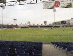 Postcard - Sharjah Cricket Stadium, United Arab Emirates. SpoS10 - United Arab Emirates
