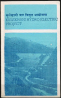 NEPAL - 1982  Hydro-electric Project First Day Folder   SG 428  Sc 406 - Nepal