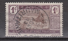 Mauritanie Used; LOOK FOR MUCH MORE COW STAMPS Koe, Cow , La Vache, Vaca - Koeien
