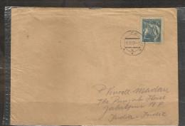 CZECHOSLOVAKIA, CESKOSLOVENSKO, 1957,   Postally Used Cover With 1954 Metal Worker Stamp.(tourneur). - Czechoslovakia