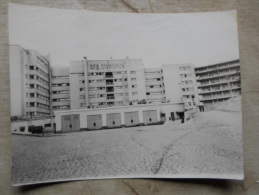 Romania -Sanatoriul Marilla  -Oravita Oraviczabánya - Sanatoriul Ilie Pintilie  CFR   Photo   D124010 - Photographs