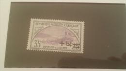 LOT 243093 TIMBRE DE FRANCE NEUF* N�166 VALEUR 16,5 EUROS
