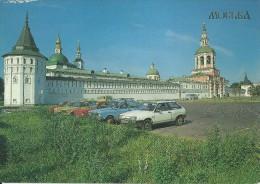 Moscow The St. Doniel Monastery 13-th - 19century (zeer Mooie Postzegels Op Keerzijde) 2 Scans - Rusland