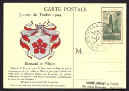 CARTE MAXIMUM JOURNÉE DU TIMBRE 1944- BLASON RENOUARD DE VILLAYER-  TIMBRE N° 567 SEUL- CAD ILLUSTRÉ MARSEILLE- - 1940-49