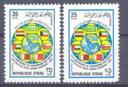 1978. Iraq, IInternational Conrence Of Postesof Golf Arab Countries, 2v, Mint/** - Irak