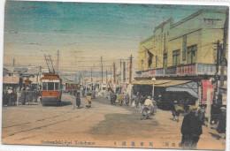 JAPAN - YOKOHAMA  - RASHAMICHI DORI  - A665 (wood Made Postcard) - Yokohama