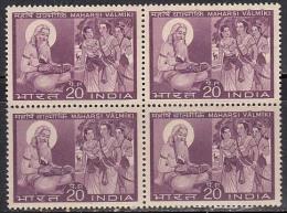India MNH 1970, Block Of 4, Maharishi Valmiki, Author Of Epic Ramayan, Mythology, Archery, Archer - Hojas Bloque