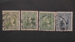 China - 1932 - Mi:236I, 237II-8II, 242II O - Look Scan - 1912-1949 Republiek