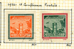 Chine 1950 Y&T 864/65 ° - Used Stamps