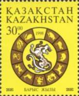 Kz 0207 Kazakhstan Kasachstan 1998 - Kazachstan