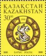 Kz 0207 Kazakhstan Kasachstan 1998 - Kasachstan