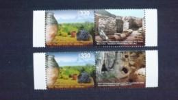 Armenien 873 **/mnh, Weinbau Am Ararat (2 Marken Mit Zierfeld) - Armenia