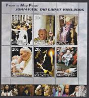 B5187 KYRGYZSTAN 2005, Pope John Paul (Jean-Paul) M-sheet MNH - Kyrgyzstan