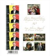 Prins Filip Wordt 50.  Le Prince Philippe A 50 Ans. - Belgique
