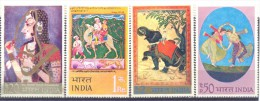 1973. India, Art Of India, 4v, Mint/**