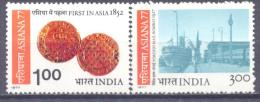 1976. India, Philatelic Exhibition ASIANA'77, 2v, Mint/**