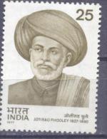 1977. India, Jutirao Phooley, 1v, Mint/** - Unused Stamps