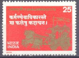 1978. India, Bhagawadggeta, 1v, Mint/** - Unused Stamps