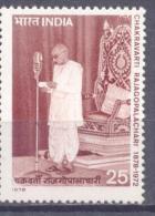 1978. India, Chakravarti Rajagopalachari, 1v, Mint/**