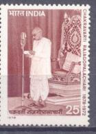 1978. India, Chakravarti Rajagopalachari, 1v, Mint/** - Unused Stamps
