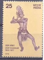 1978. India, Uday Shankar, 1v, Mint/**