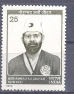 1978. India, Mohammad Ali Jaauhar, 1v, Mint/** - Unused Stamps