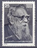 1978. India, E.V. Ramasami, 1v, Mint/**