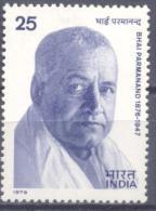 1979. India, Bhai Parmanand, 1v, Mint/** - Unused Stamps