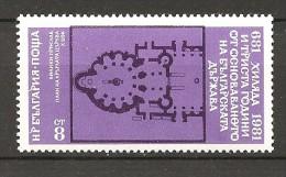 BULGARIA - 1981 Pianta Chiesa Slava 8° Sec.  Nuovo**  MNH - Kirchen U. Kathedralen
