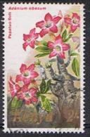 KeniaY/T 249 (0) - Kenya (1963-...)