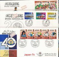 BRUNEI -verschiedene FDC Aus  Jahrgang 1994 -siehe Scan - FDC - Brunei (1984-...)