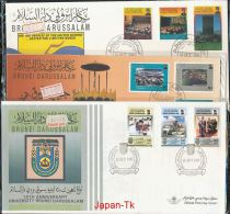 BRUNEI -verschiedene FDC Aus  Jahrgang 1995 -siehe Scan - FDC - Brunei (1984-...)