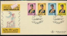 BRUNEI -verschiedene FDC Aus  Jahrgang 1996 -siehe Scan - FDC - Brunei (1984-...)