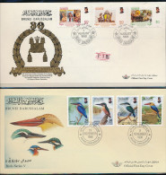 BRUNEI -verschiedene FDC Aus  Jahrgang 1998 -siehe Scan - FDC - Brunei (1984-...)