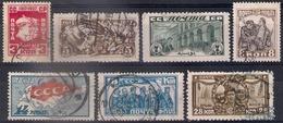 Russia 1927, Michel Nr 328-34, Used - Usati