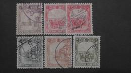 China - Mandschukuo - 1936 - Mi:75, 80(2), 83, 87-8 O - Look Scan - 1932-45 Mantsjoerije (Mantsjoekwo)