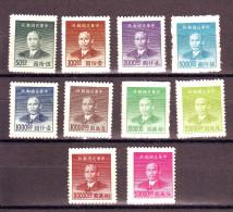 1949 CINA    SUN YAT SEN Catalogo Yvert Et Tellier 724/32 10 Val  MNH** - Neufs