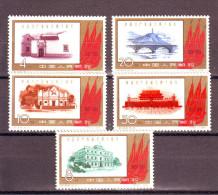 1961   CINA   PARTITO COMUNISTA  Catalogo Yvert Et Tellier 1355/59 5val  MH** - 1949 - ... Repubblica Popolare