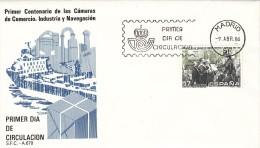 España Sobre Nº 953 - 1931-Hoy: 2ª República - ... Juan Carlos I