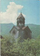 K2824 Haghbat - Bell Tower / Non Viaggiata - Armenia
